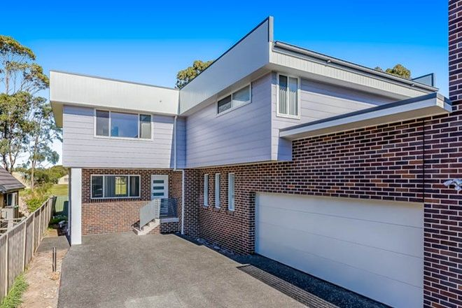 Picture of 2/15 Elliotts Road, FAIRY MEADOW NSW 2519
