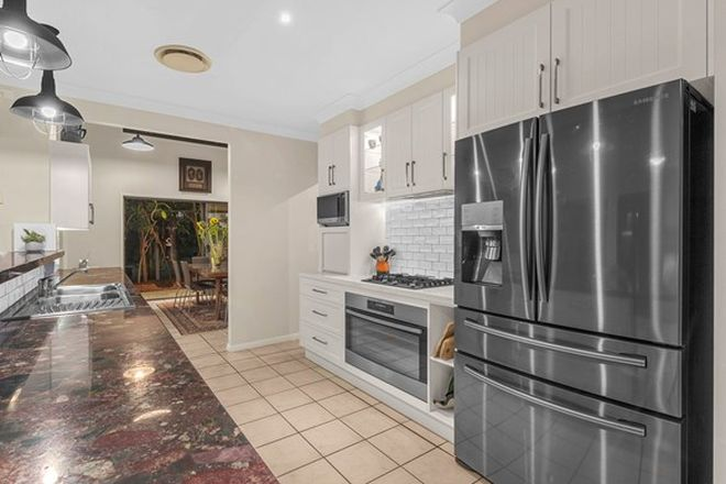 Picture of 80 Windermere Avenue, SINNAMON PARK QLD 4073