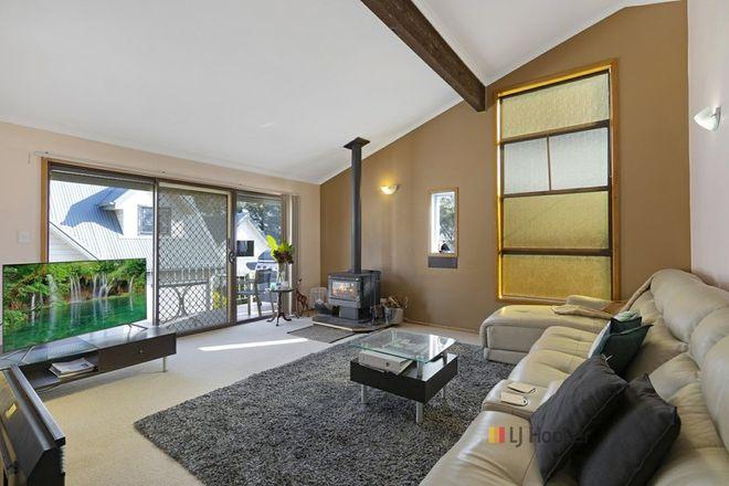 Picture of 25 Lauren Avenue, LAKE MUNMORAH NSW 2259