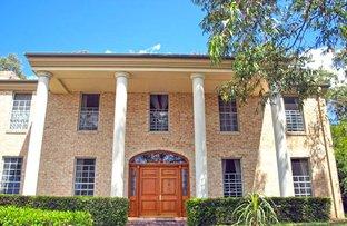 11 Paperbark Court, Parkwood QLD 4214