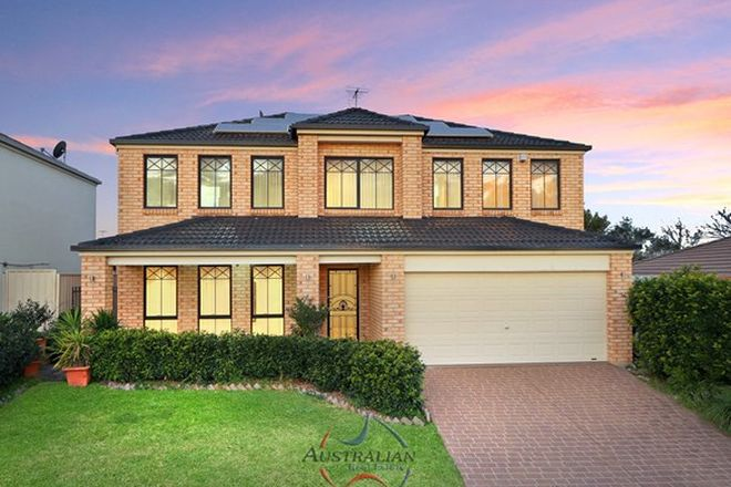 Picture of 5 Lilac Place, QUAKERS HILL NSW 2763