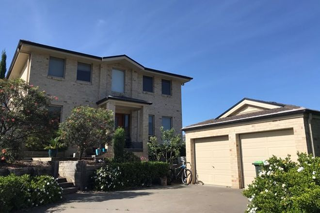 Picture of 6 BROOMFIELD CRESCENT, LONG BEACH NSW 2536