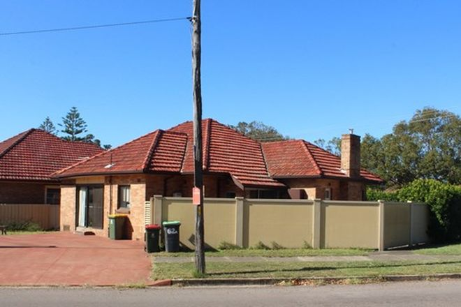Picture of 62a STEWART AVENUE, HAMILTON EAST NSW 2303