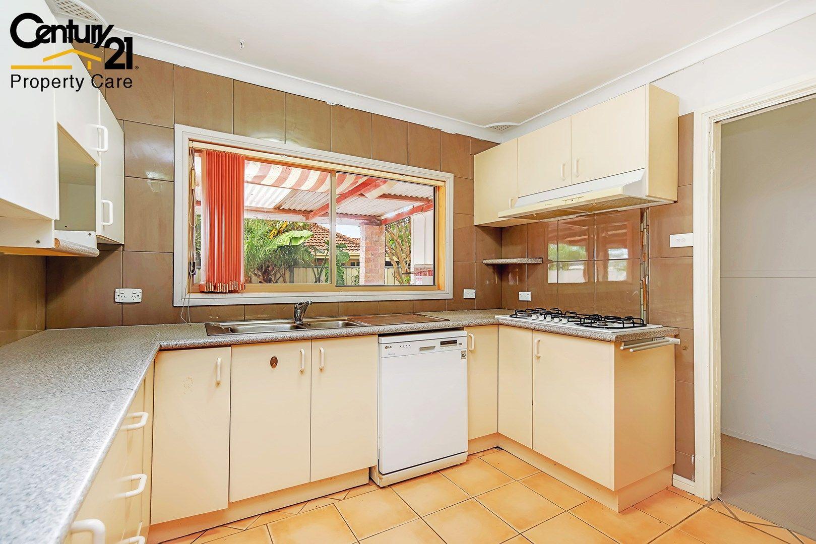 17 Porter St, Minto NSW 2566, Image 0