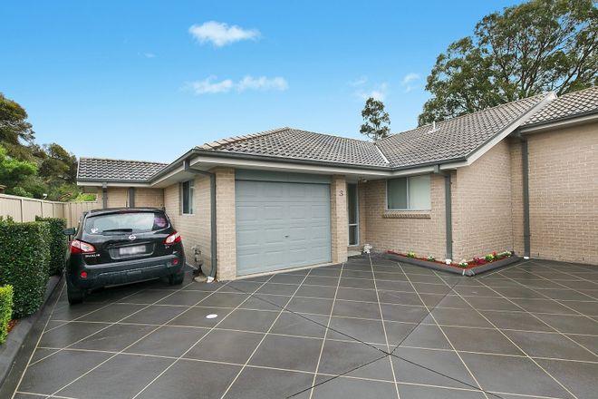 Picture of 3/52 Congewai Street, ABERDARE NSW 2325