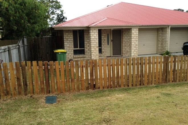 Picture of 12a Dayana St, MARSDEN QLD 4132