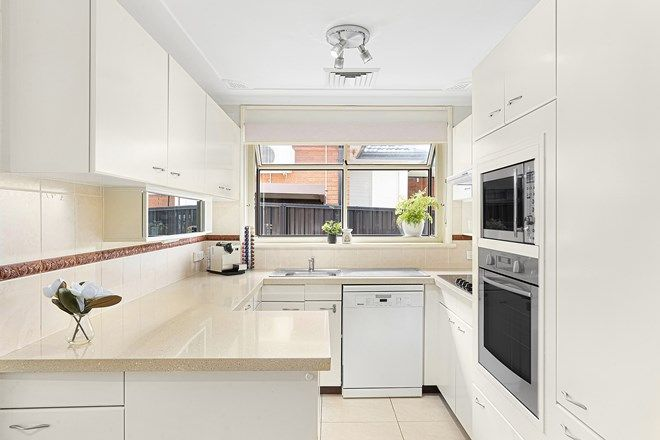 Picture of 78 Caroline Crescent, GEORGES HALL NSW 2198