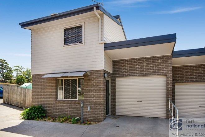 Picture of 5/20 Gordon Blair Drive, GOONELLABAH NSW 2480