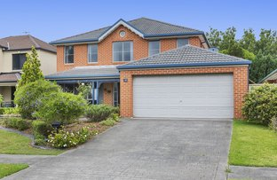 Picture of 24 Brushwood Circuit, Mardi NSW 2259
