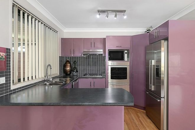 Picture of 19 Wingham Road, CARNES HILL NSW 2171