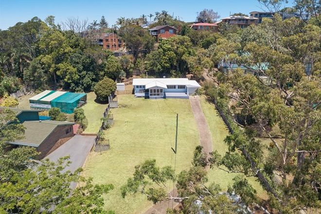 Picture of 7 Parkes Lane, TERRANORA NSW 2486