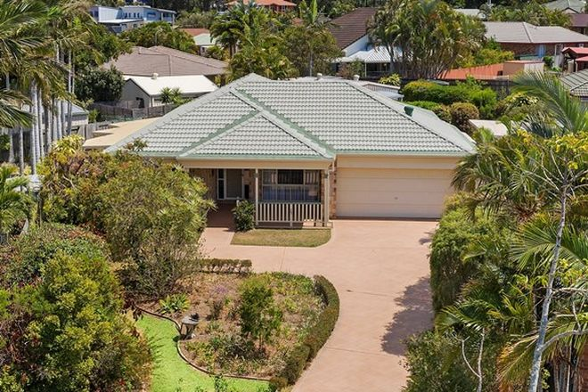 Picture of 10 Myal Court, MANGO HILL QLD 4509