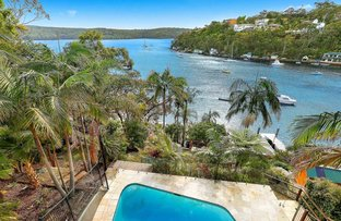 Picture of 33B Mirral Road, Caringbah South NSW 2229