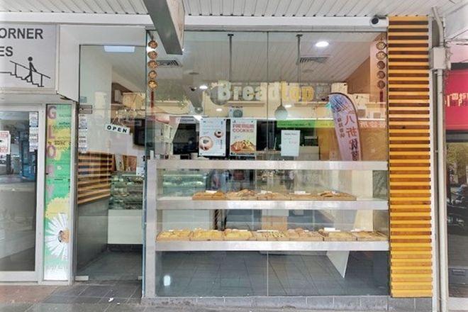Picture of 25 HERCULES STREET, ASHFIELD NSW 2131