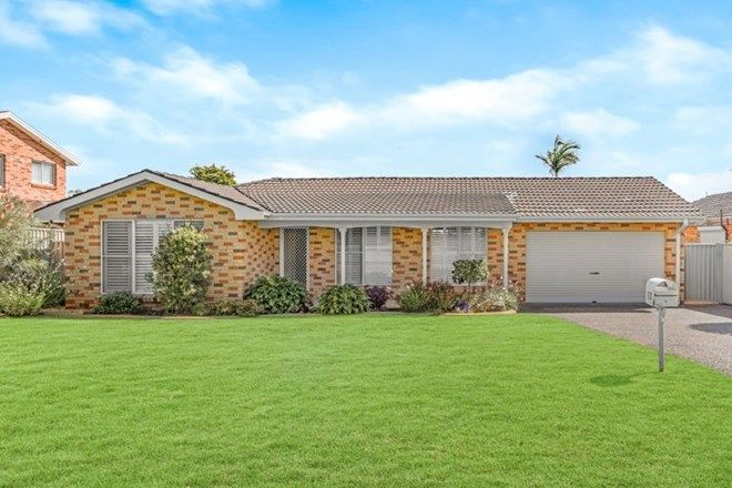 Picture of 55 McDonnell Street, RABY NSW 2566