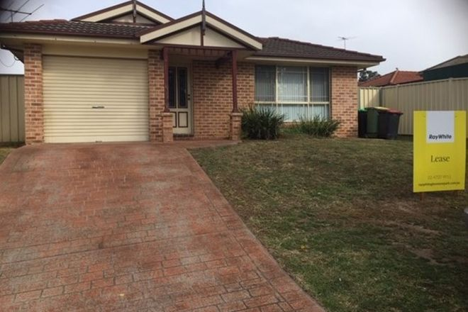 Picture of 2a Kumbara Close, GLENMORE PARK NSW 2745