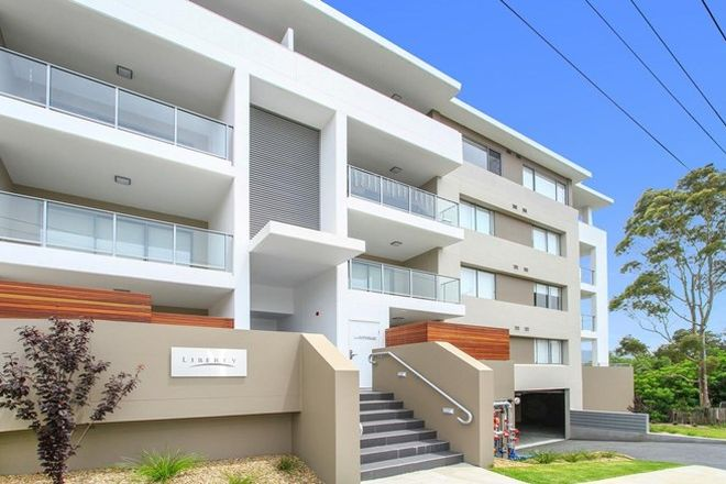 Picture of 18/2-6 Noel Street, NORTH WOLLONGONG NSW 2500