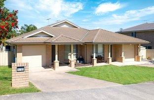 Picture of 1/32 Wattle Ponds Road, Singleton NSW 2330