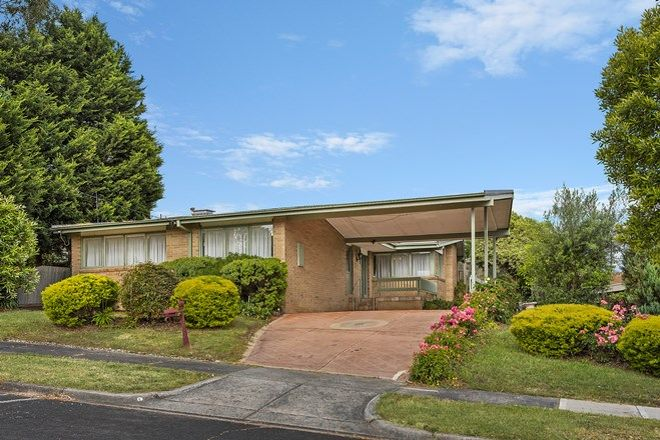 Picture of 6 Friars Court, DONCASTER EAST VIC 3109