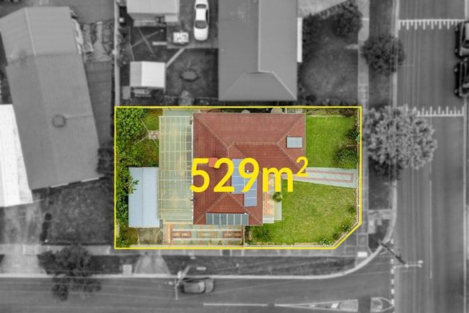 Picture of 8 Oakwood Road, ALBANVALE VIC 3021