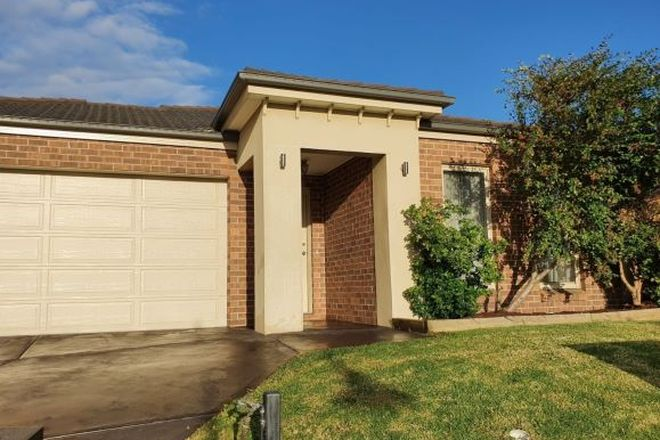 Picture of 60 Norvel Road, FERNTREE GULLY VIC 3156