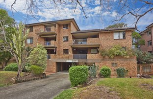 Picture of 2/15 Alfred Street, Westmead NSW 2145