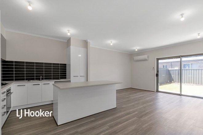 Picture of 3 Russell Road, MOUNT BARKER SA 5251
