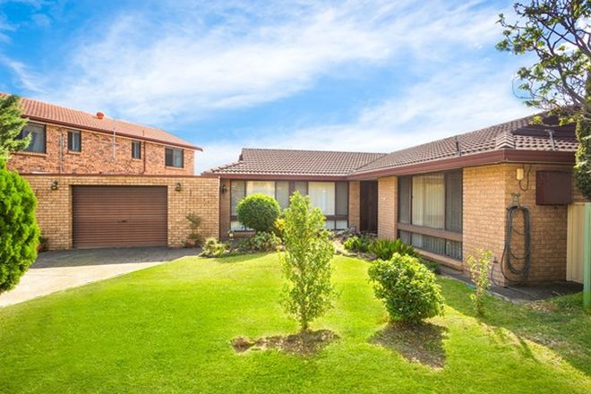 Picture of 3 Jade Court, GEORGES HALL NSW 2198