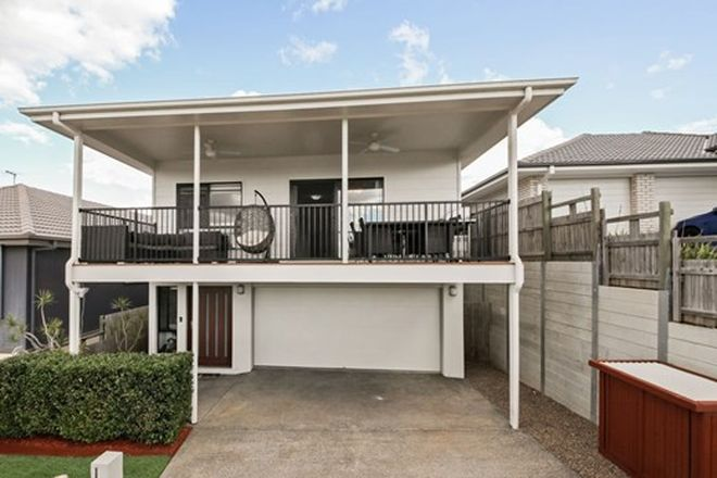 Picture of 4 Quiet Court, SPRINGFIELD LAKES QLD 4300
