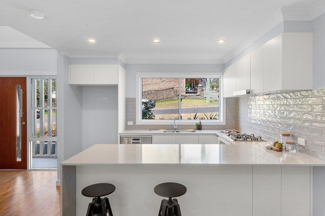 Picture of 3/290 Newcastle Road, NORTH LAMBTON NSW 2299