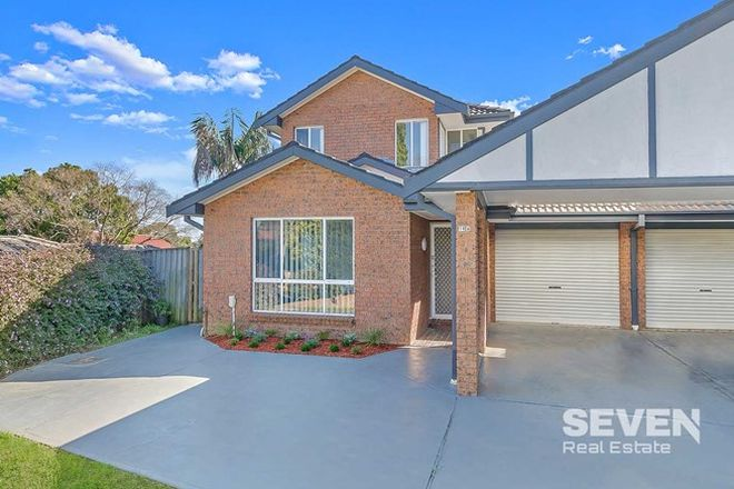 Picture of 19a Kimberley Court, BELLA VISTA NSW 2153