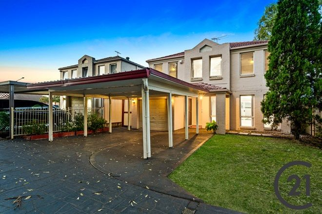 Picture of 7 Giles Place, PLUMPTON NSW 2761