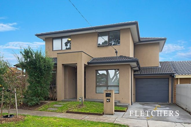 Picture of 3 Beech Street, NUNAWADING VIC 3131