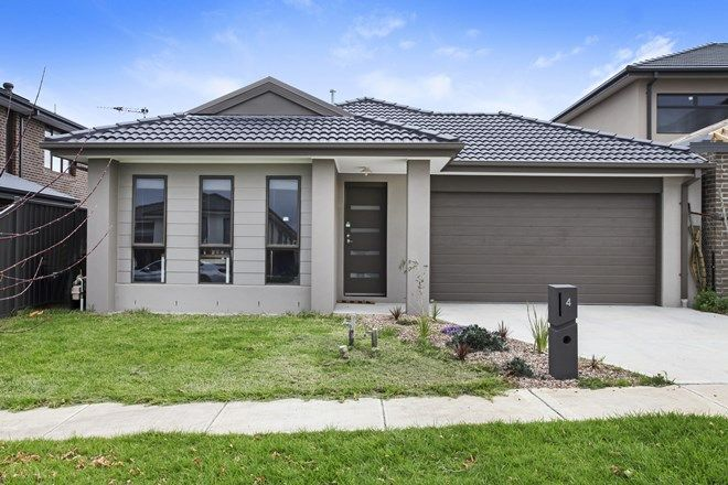 Picture of 4 Nature Drive, GREENVALE VIC 3059