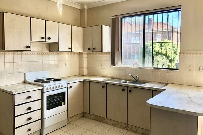 Picture of 2/21 Railway Street, BANKSIA NSW 2216