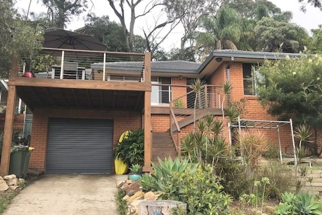 Picture of 12 Marooba Place, ENGADINE NSW 2233