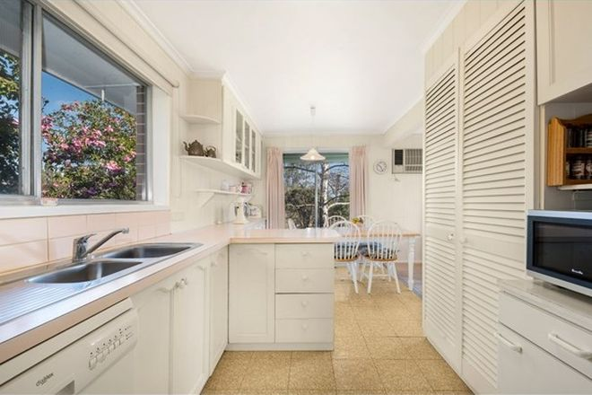Picture of 58 Highview Drive, MOOROOLBARK VIC 3138