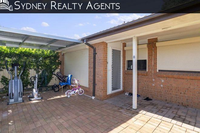 Picture of 8/20-22 O'Brien Street, MOUNT DRUITT NSW 2770