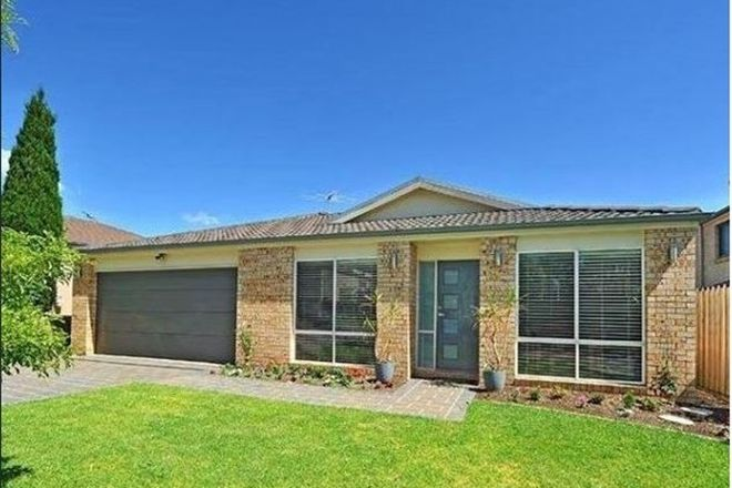 Picture of 17 Stanford Circuit, ROUSE HILL NSW 2155