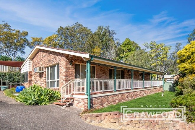 Picture of 5 Nerigai Close, ELERMORE VALE NSW 2287