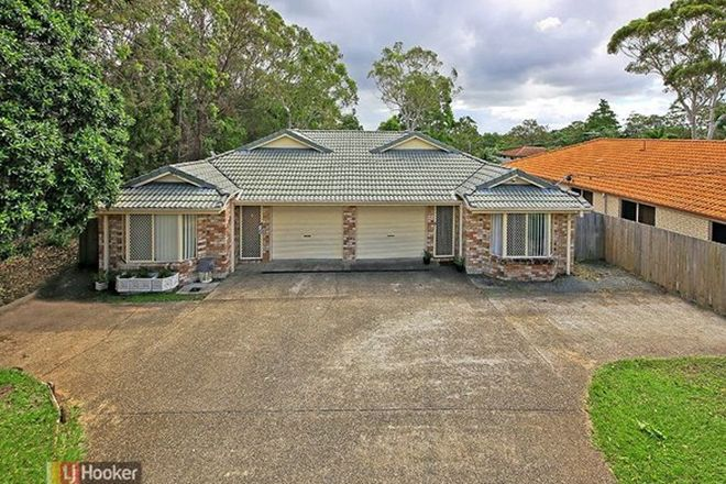 Picture of 1/51 Keith Street, CAPALABA QLD 4157