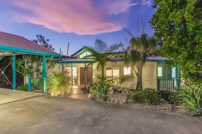 Picture of 41 King Parrot Court, CLAGIRABA QLD 4211