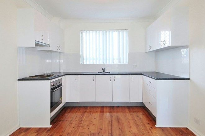 Picture of 4/12 Burroo Street, ALBION PARK NSW 2527