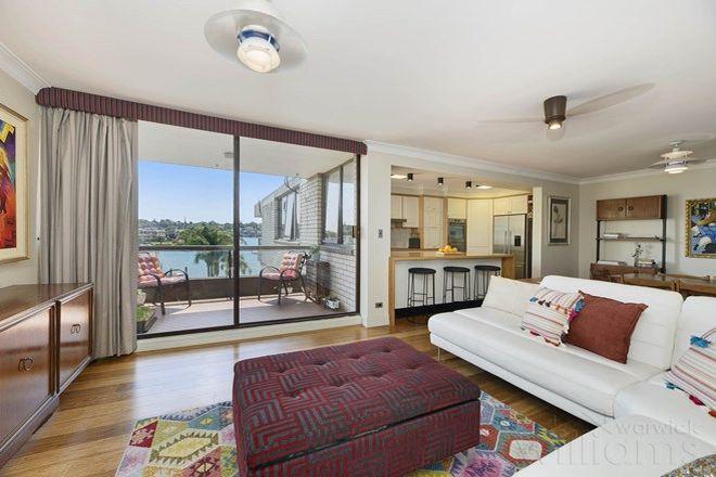 Picture of 15/22 Wolseley Street, DRUMMOYNE NSW 2047