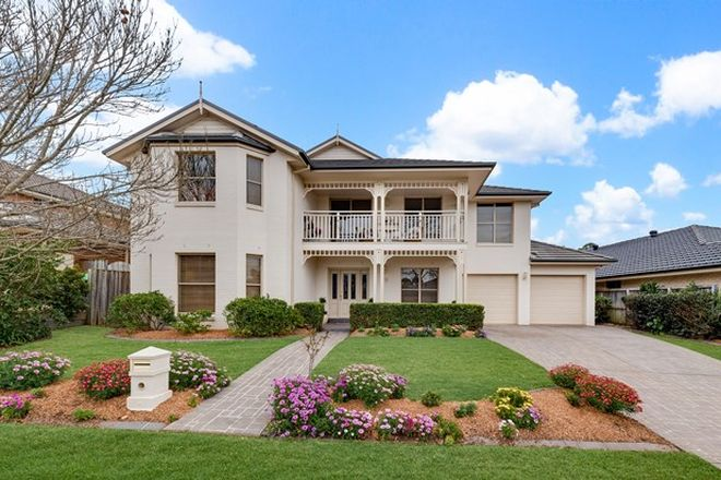Picture of 90 Macarthur Circuit, CAMDEN PARK NSW 2570