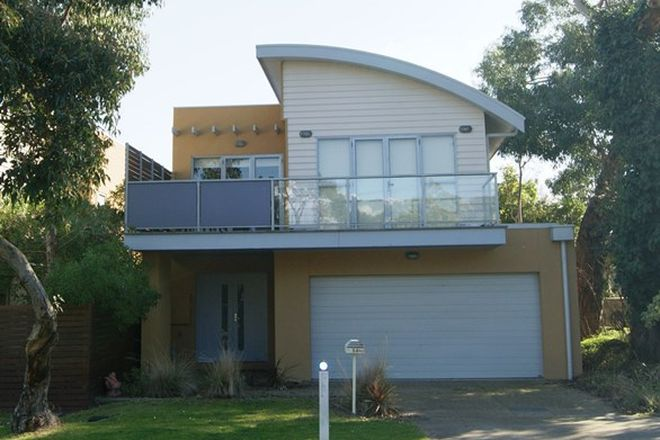 Picture of 5A Pier Rd, INVERLOCH VIC 3996