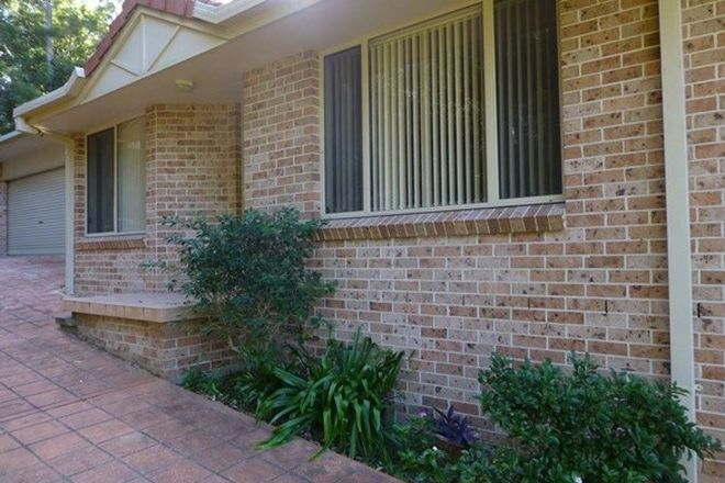 Picture of 2/24 Bold Street, LAURIETON NSW 2443