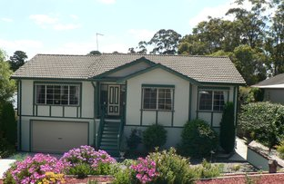 Picture of 7 Moola Street, Black Hill VIC 3350