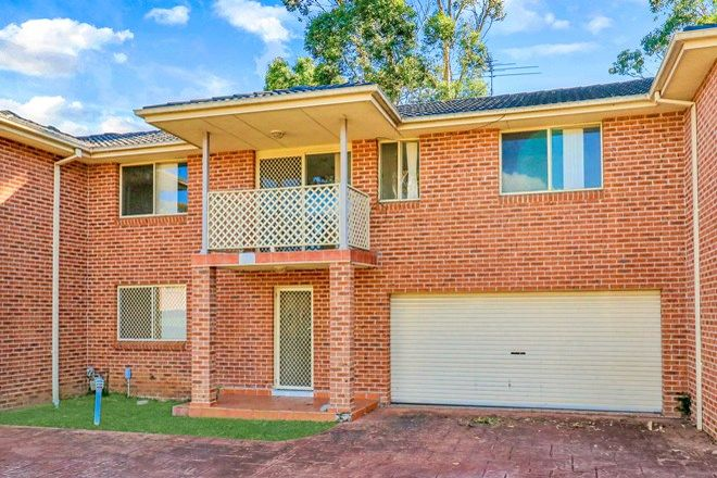 Picture of 8/33 Meacher Street, MOUNT DRUITT NSW 2770