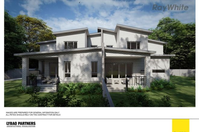 Picture of 1/13 Cleveland Street, ERMINGTON NSW 2115